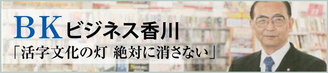 書店 田無 宮脇